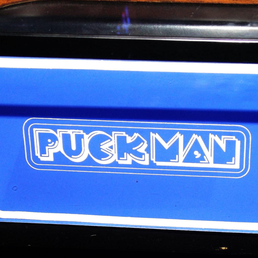 puckman2